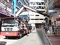 HK SW 上環 Sheung Wan 蘇杭街 Jervois Street February 2019 SSG 02.jpg