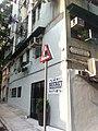 HK Sheung Wan 上環 morning 差館上街 15 Upper Station Street shop Secret Ingredient 太平山街 Tai Ping Shan Street Nov-2011.jpg