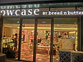 HK Sheung Wan PMQ mall Hollywood Road night shop Showcase by Bread n Butter May-2014 002.JPG