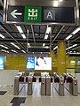 HK TKL 調景嶺站 Tiu Keng Leng MTR Station interior December 2019 SS2 06.jpg
