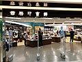 HK TST 尖沙咀 Tsim Sha Tsui 美麗華廣場 MiraPlace Basement shop 商務印書局 The Commercial Press CP Bookstore July 2020 SS2 01.jpg
