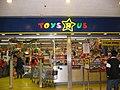 HK Toys R Us.JPG
