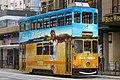 HK Tramways 1 at Water Street (20181105142837).jpg