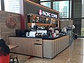 HK WCN Wan Chai North Central Plaza lobby shop Pacific Coffee April 2021 SS2 01.jpg