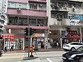 HK WC 灣仔 Wan Chai 皇后大道東 Queen's Road East May 2020 SS2 23.jpg