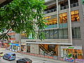 HK Wan Chai Queen's Road East view GardenEast Serviced Appartments June-2013.JPG
