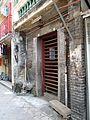 HK YuenLongKauHui No 27 CheungShingStreet.JPG
