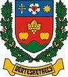 Huy hiệu của Vérteskethely
