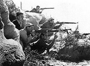 1947 in Mandatory Palestine