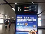Haikou Meilan International Airport 20150328 150737.jpg