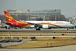 Hainan Airlines, B-1546, Boeing 787-9 Dreamliner (47584083452).jpg