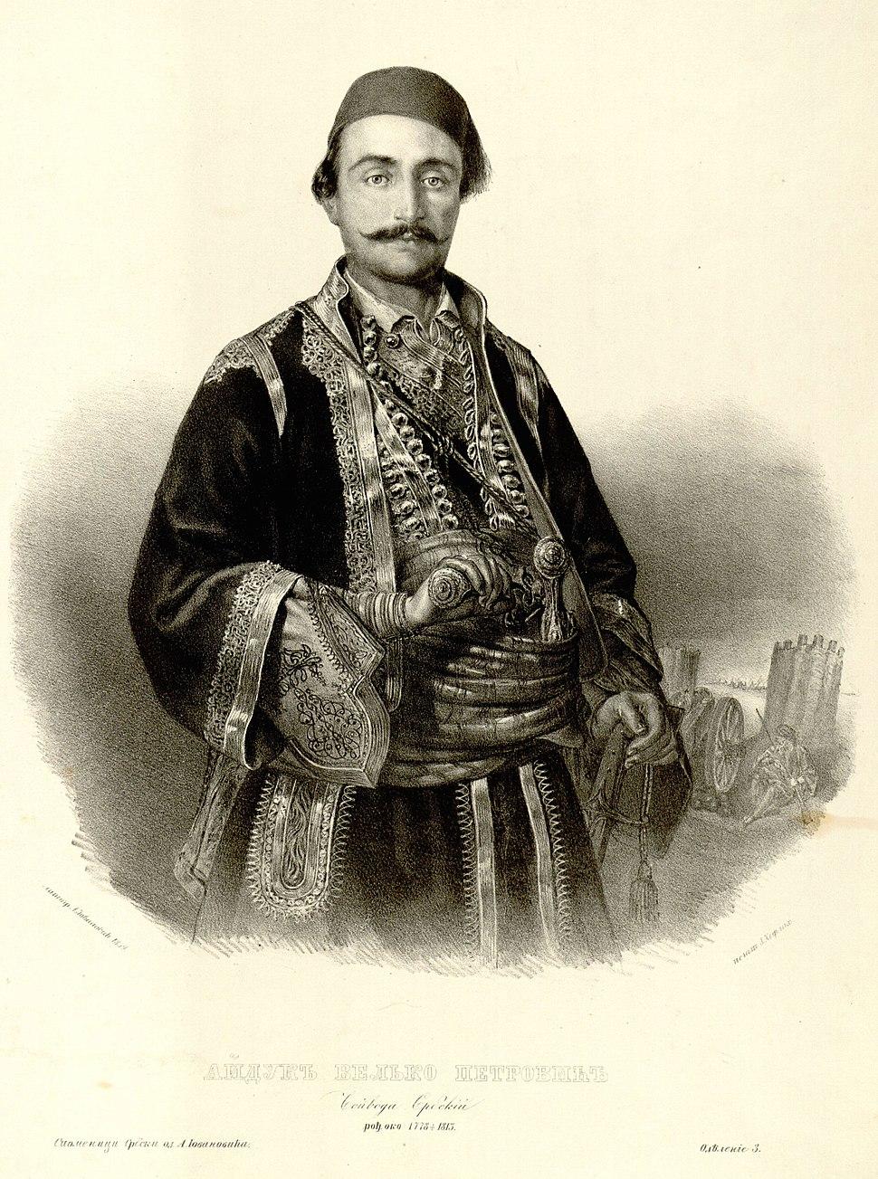 Hajduk Veljko Petrovic