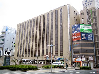 Hamamatsu Photonics A Japanese company that especializes in optical devices for scientific, medical or technical use