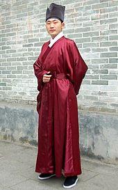 hanfu � wikip233dia
