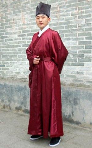 Daopao - Daopao/Xingyi (道袍) - formal wear for men