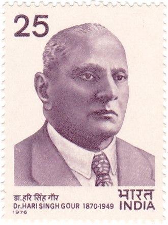 Hari Singh Gour - Hari Singh Gour on a 1976 stamp of India