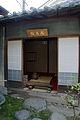 Haseji Sakurai Nara pref Japan05s3.jpg