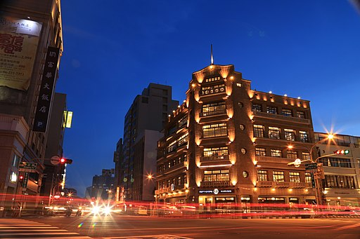 Hayashi Department Store (night)