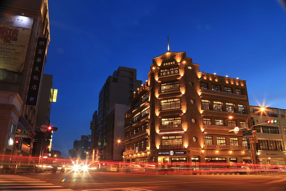 Top 7 London Department Stores - London Expats Guide