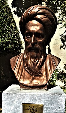 Head Statue of Mohsen Fayz Kashani– ملا محسن فیض کاشانی.jpg