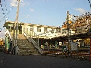 Higashi-Chiba Station - Station north exit