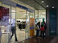 Higashihanno-Station-2005-11-12 2.jpg