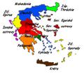 Historická území Řecka.png