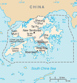 Geography of Hong Kong - Hong Kong borders the city of Shenzhen in Guangdong Province (which is not labeled on this map). The map also shows Hong Kong's maritime boundaries.