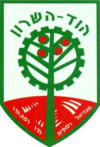 Official logo of Hod HaSharon