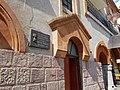 Home Gyumri (Տուն Գյումրի) 07.jpg