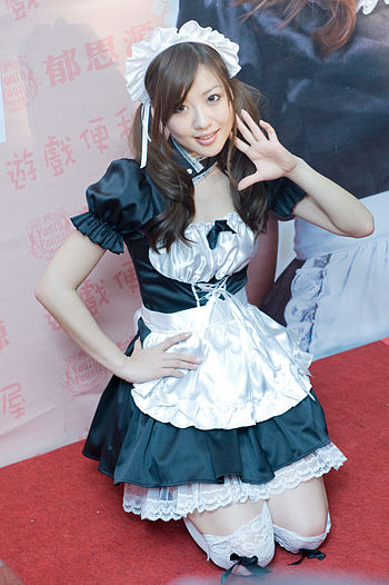 Adult model Hoshino Miyu dressed as a French maid, example of a sexual fetish
