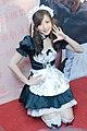 Hoshino Miyu 2009 8676.jpg