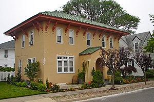 Marven Gardens - Image: House in Marven Gardens NJ
