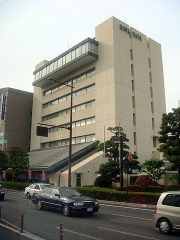 豊和銀行の本店