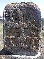 Hrazdan Holy Mother of God church Vanatur (57).jpg