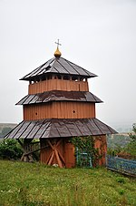 Hryniv Wooden Bell Tower RB.jpg