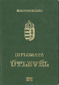Обкладинка дипломатичного паспорту
