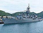 Hwai Yang Shipped in No.11 Pier of Zhongzheng Naval Base 20130504a.jpg