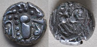 Shilahara - An anonymous silver drachma (perhaps from the North Konkan Silaharas) dating from the 11th-12th centuries. This kind of currency was found in the district of Nimar of Madhya Pradesh and in the Huzur Jawhirkhana of Indore. Dimension: 14 mm Weight: 4.4 g.