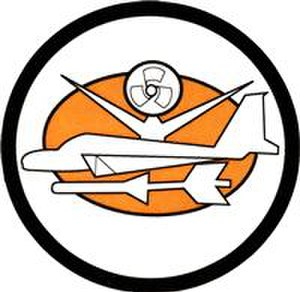 601 Squadron (Israel) - Image: IAF Manat (Flight Test Center) Squadron Symbol
