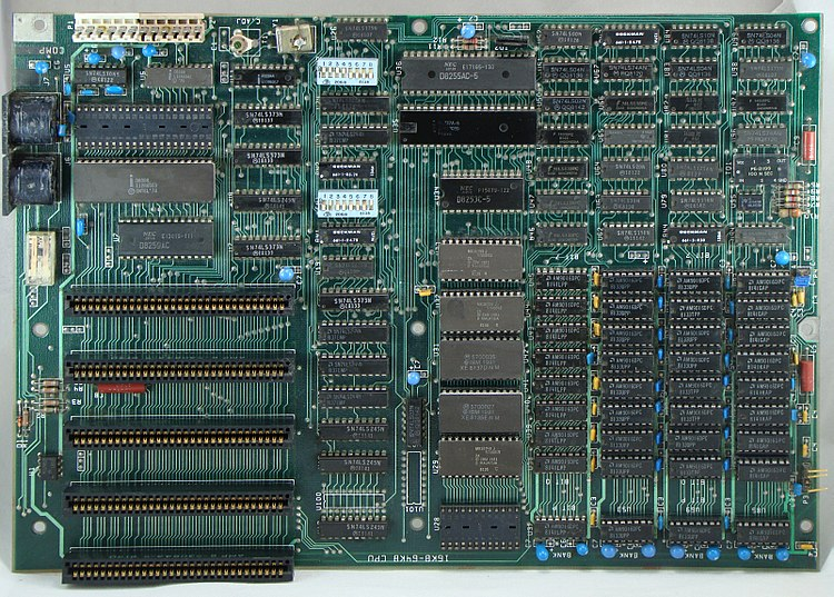 IBM PC Motherboard (1981)