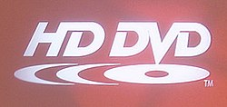IFA 2005 Toshiba Booth HD-DVD Logo (by HDTVTotalDOTcom)small.jpg