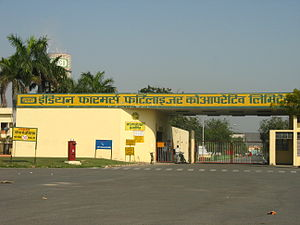 Indian Farmers Fertiliser Cooperative - IFFCO Phulpur Unit −1 Entrance. Its one of the 5 Factories owned by IFFCO. Established in 1980