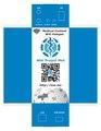 IIAB Sticker New design RBP3.pdf