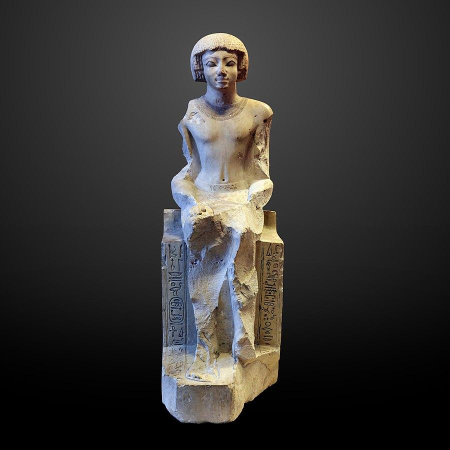 Ahmose Sapair-E 15682
