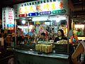 Ichiban Roasted corn Booth at Raohe Street Night Market 20090804.jpg