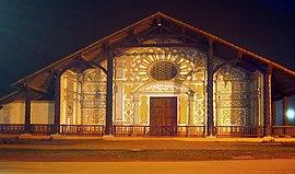 Iglesia Jesuita de Concepcion Santa Cruz Bolivia.jpg