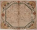 Illustrated family record (Fraktur) found in Revolutionary War Pension and Bounty-Land-Warrant Application File... - NARA - 300146.jpg