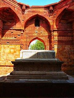 Iltutmish 13th century ruler of the Delhi Sultinate