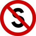 Indonesia New Road Sign Pro 3a.png